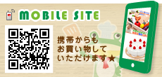 leftbn_mobile02.jpg