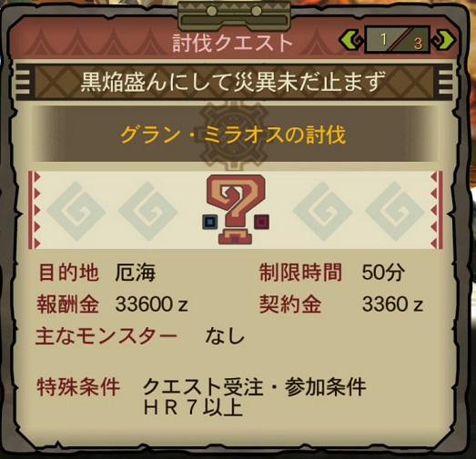 20130226000346706.jpg