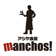 manchoslogo