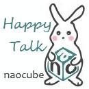 naocube(ナオキュー)