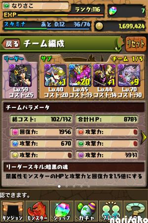 20130227_3.jpg