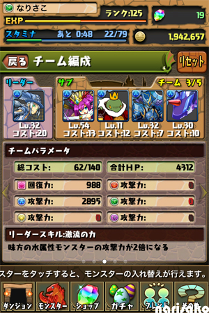 20130311_2.jpg