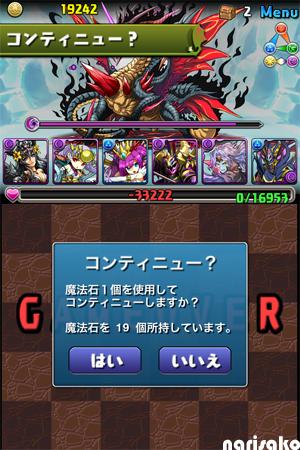 20130311_3.jpg