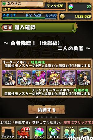 20130315_1.jpg