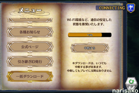 20130802_11.jpg