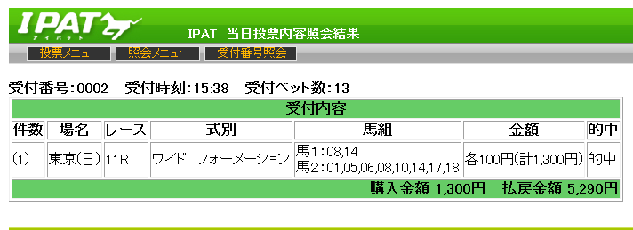 20130512012645b18.png