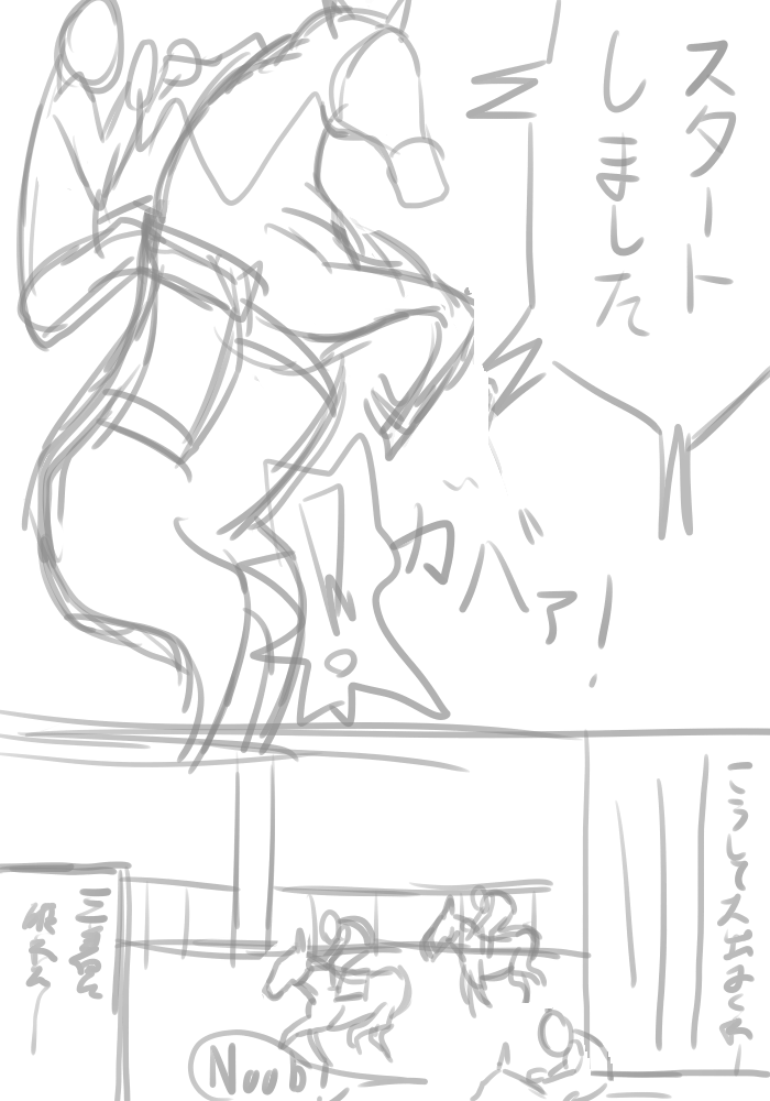 201306280328170b6.png