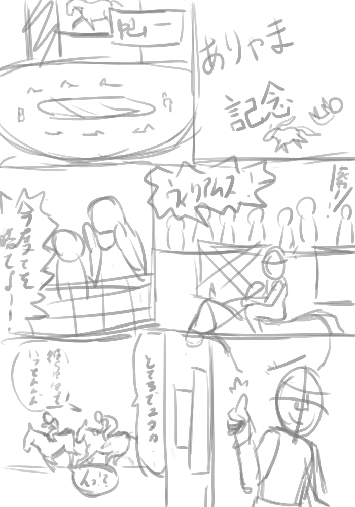 20130628032819b04.png