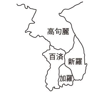 4世紀から6世紀の朝鮮半島
