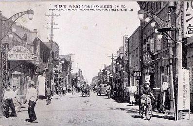 満洲国新京・吉野町界隈の風景