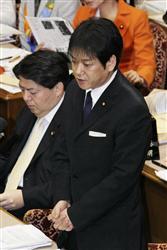 参院予算委で質問する義家弘介氏