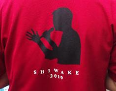 蓮舫Tシャツ