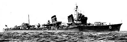 日本帝国海軍駆逐艦・天霧