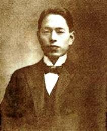 稲塚権次郎2