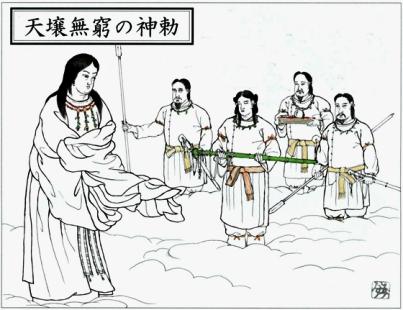 天壌無窮の神勅