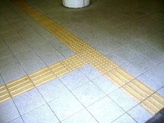 点状ブロックと線上ブロック