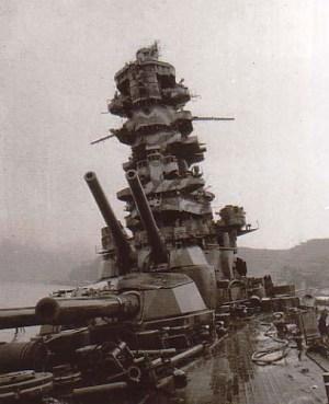 航空戦艦伊勢の最後