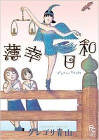 book1206.jpg