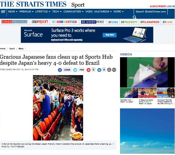 japanfan_sportshub.png