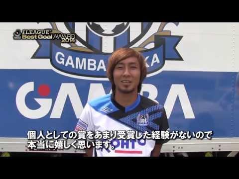 kurata_goal_award.jpg