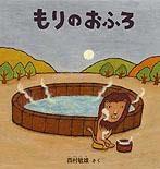 350_ehon7094.jpg
