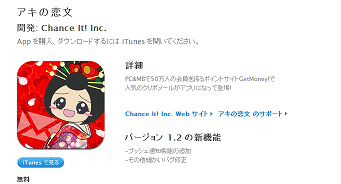 20130307150449ce4.png