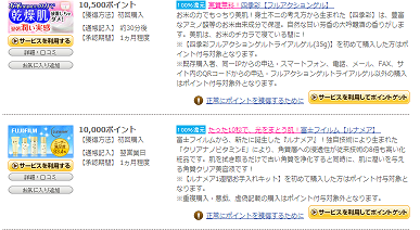 20130312161140aa9.png