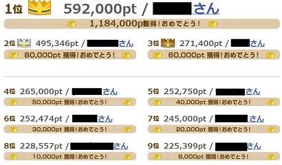 20130312163943c2c.png