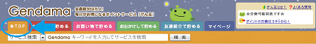 201307181137435f7.png