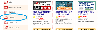 20130718120123142.png