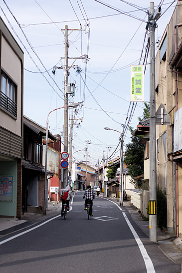 亀山2-8