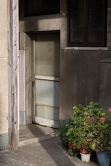 亀山2-9