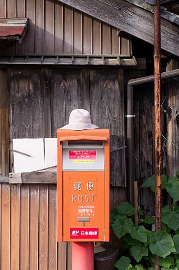 亀山3-7