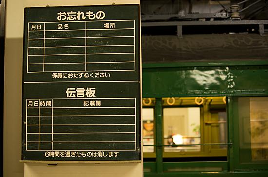 瀬戸蔵-7
