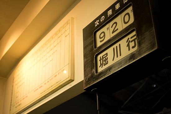 瀬戸蔵-8