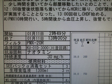 112PMX.jpg