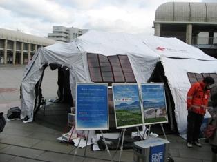 09日赤テント