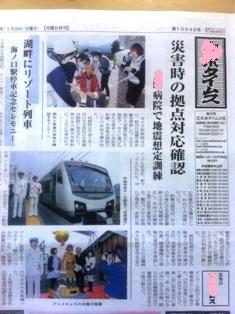 新聞0427