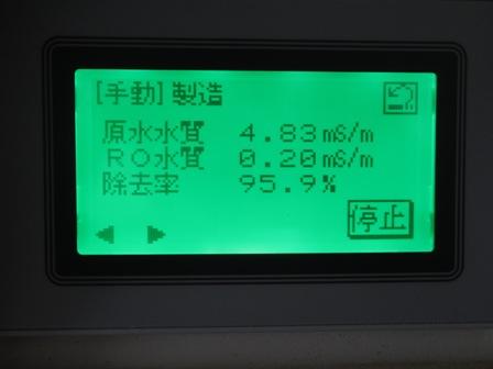 03出張HD0717