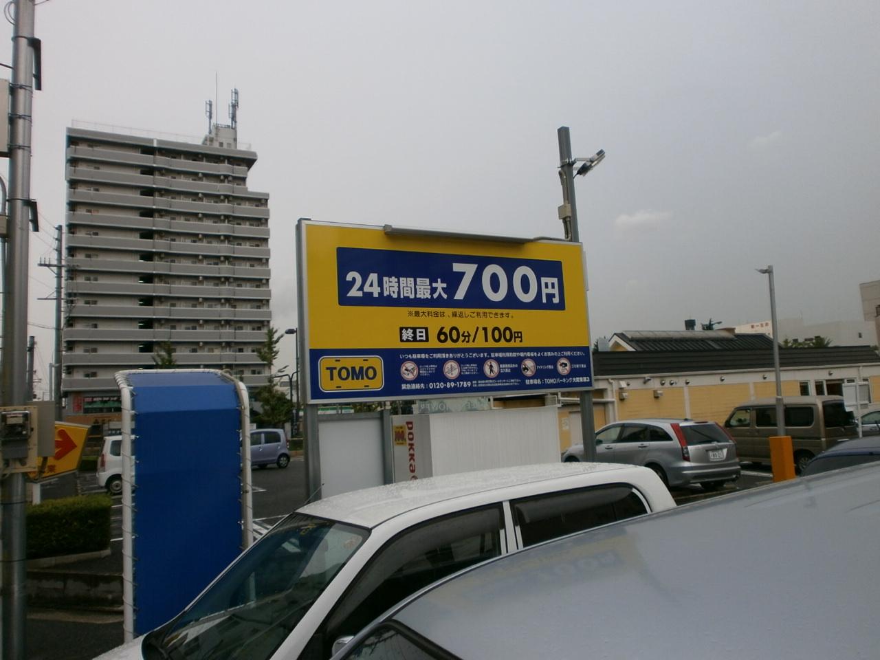 P9040411.jpg