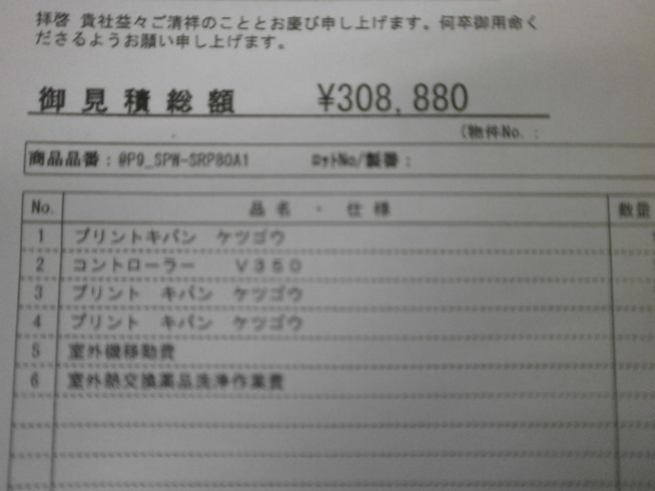 P9250713.jpg