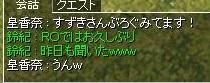 2013052705475847d.jpg