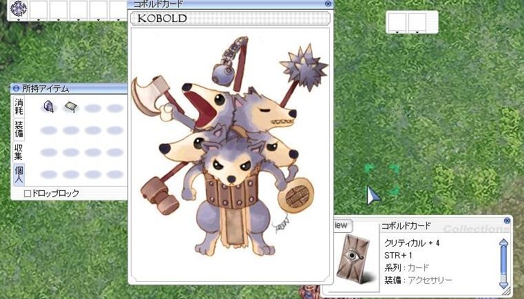 screenBreidablik027.jpg