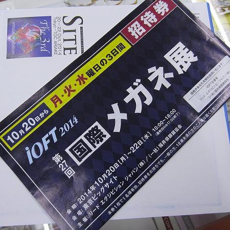 201410210953472f7.jpg