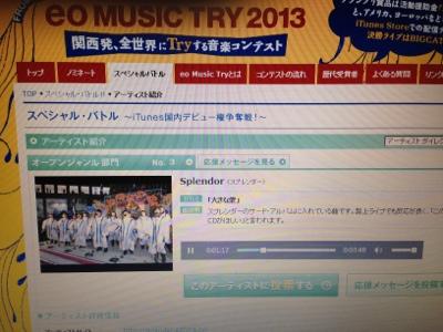 fc2blog_2013080923565957b.jpg