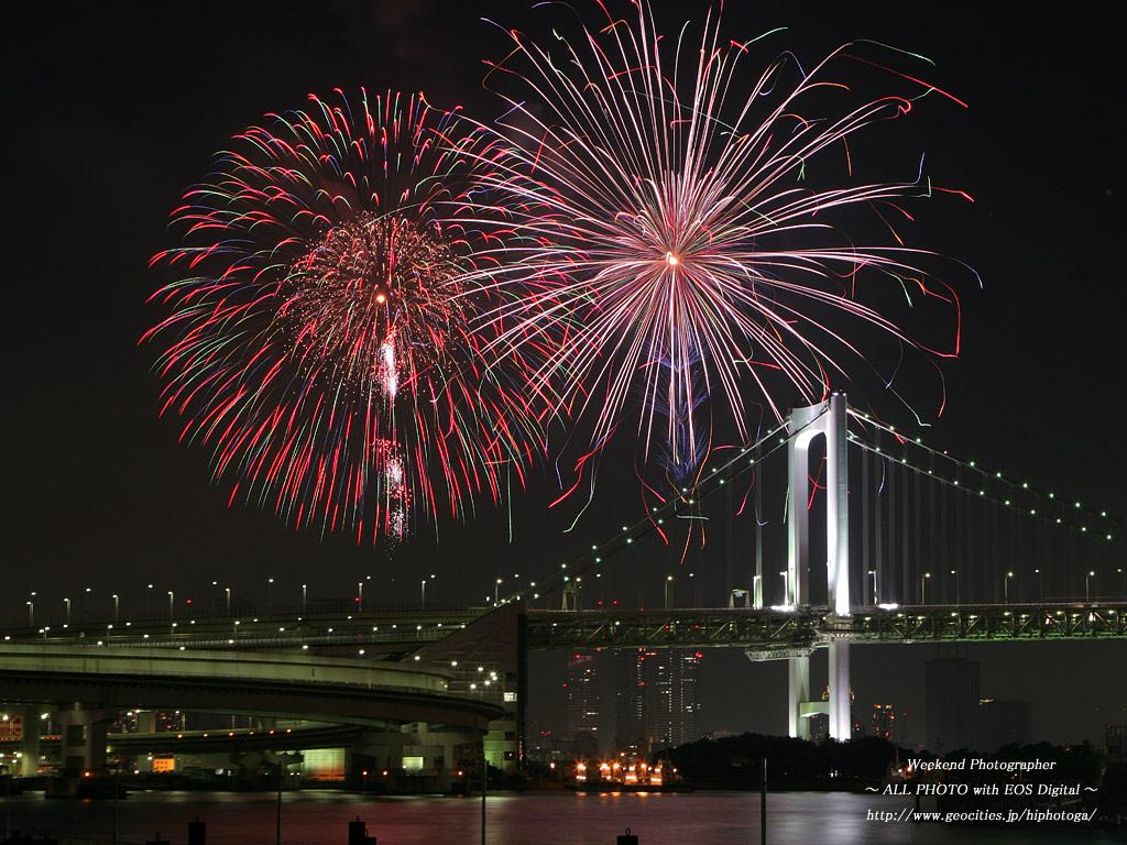 東京湾大華火祭HP