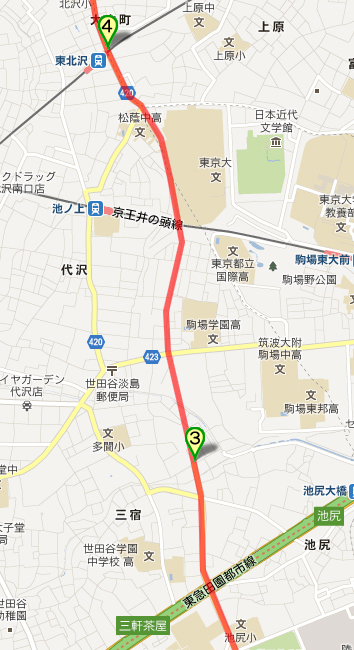 補助26号線 三宿-東北沢