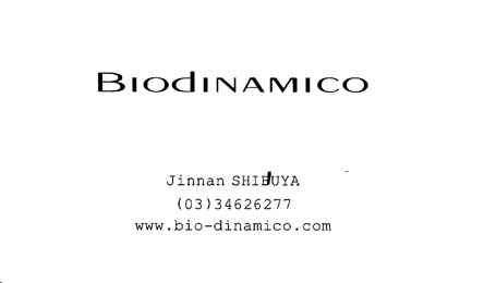 Biodinamico名刺