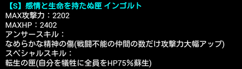 20140930223253cb0.png