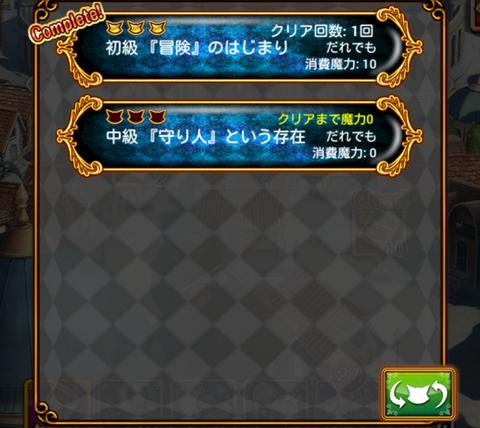 Screenshot_2014-09-29-16-59-37.png